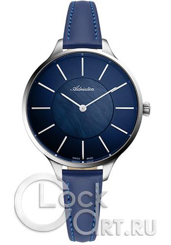MD-521 Настенные часы Mado
