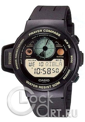 Casio amw 810d 1a - developing-toysru