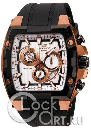 Купить мужские часы в Нижнем Новгороде, сравнить цены на