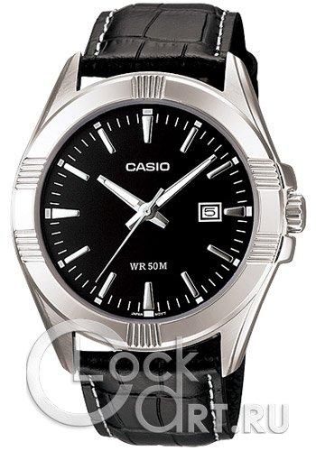 Часы casio classic характеристики