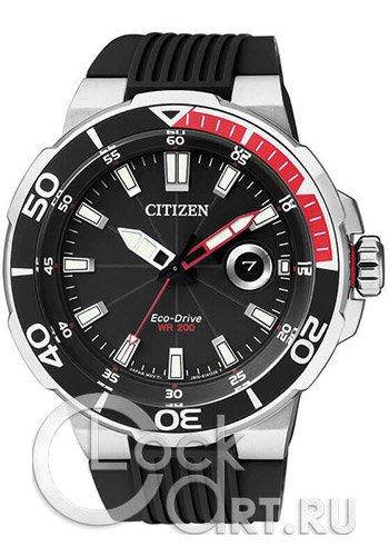 Citizen Eco-Drive AW1420-04E - купить мужские наручные часы Citizen ... 895248840e6