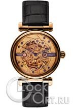 Мужские наручные часы Charles-Auguste Paillard Skeleton Watch Art I 305.105.13.10S