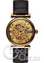 Мужские наручные часы Charles-Auguste Paillard Skeleton Watch Art I 306.100.12.10S