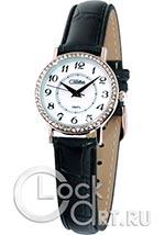 Женские часы Слава 6081119/2035 Мужские часы Gant W10705
